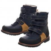 Ортопедические ботинки Medica Shoes мод. Oslo (р.26-36)