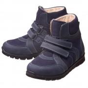 Ортопедические кроссовки Medica Shoes мод. Leon (р.20-40)