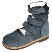 Туфли мод. А-862 на литьевой подошве (р.20-34)