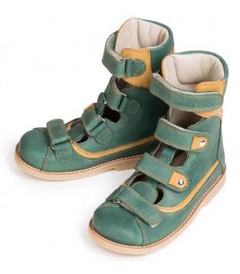 Стабилизирующие туфли Medica Shoes мод. Sydney (р.20-36)