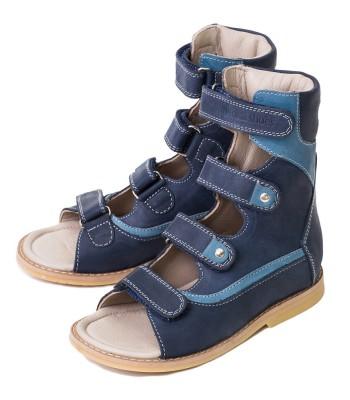 Стабилизирующие босоножки Medica Shoes мод. Brisbane (р.20-37)