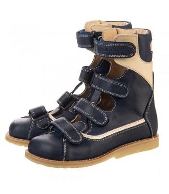 Стабилизирующие Антиварусные туфли Medica Shoes мод. Sydney-AV (р.19-32)