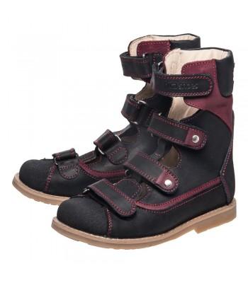 Стабилизирующие туфли Medica Shoes мод. Sydney с защитой носка и пятки (р.20-37)